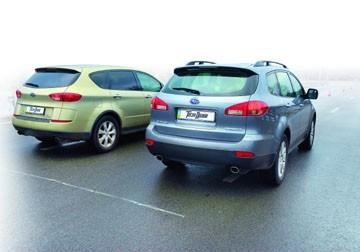 Subaru Tribeca - обновилась