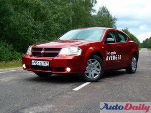 Dodge Avenger готовится к мести