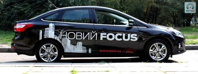 Для тест-драйва нам достался Ford Focus в кузове седан с двигателем объемом 1.6 литра (125 л.с.)