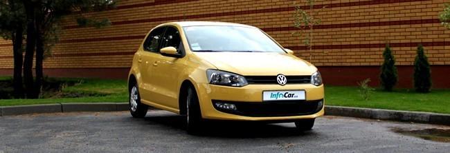 Volkswagen Polo получил статус Автомобиль Года 2010 в Европе. А это ко многому обязывает...