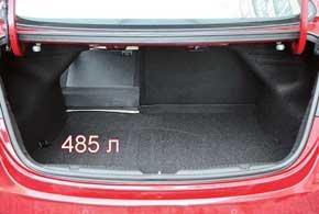 Объем багажника увеличили на 18 литров. Спинки заднего дивана можно сложить прямо из багажника.