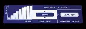 Sport: более острые отклики педали газа на верхах; предназначен для спортивной езды на сухом покрытии.