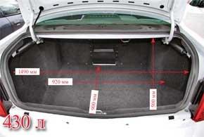 Загружать багажник Lada удобнее  погрузочная высота меньше, а проем шире.
