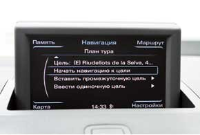 Опционная навигация А1 Sportback с голосовым набором адреса одним предложением, в том числе и на русском.