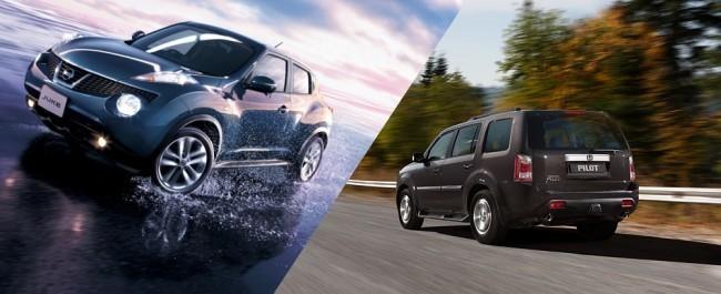 На противоположных полюсах одной идеи: Nissan Juke является по сути хэтчбеком «в сапогах», а Honda Pilot - полноценный восьмиместный автобус. Объединяет их одно: обоим внедорожные вылазки противопоказаны.
