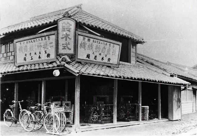 Завод ткацких станков Suzuki