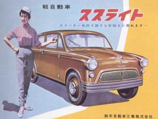 Реклама первого автомобиля Suzuki