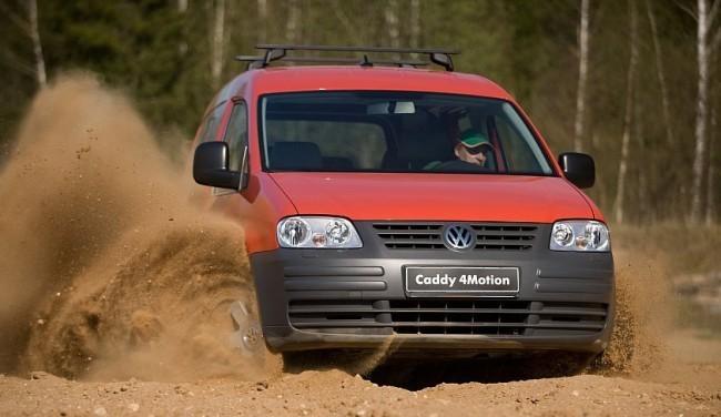 В прошлом поколении Caddy также была полноприводня версия