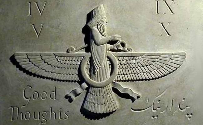 Ахур Мазда - зороастрийскийверховный бог мудрости