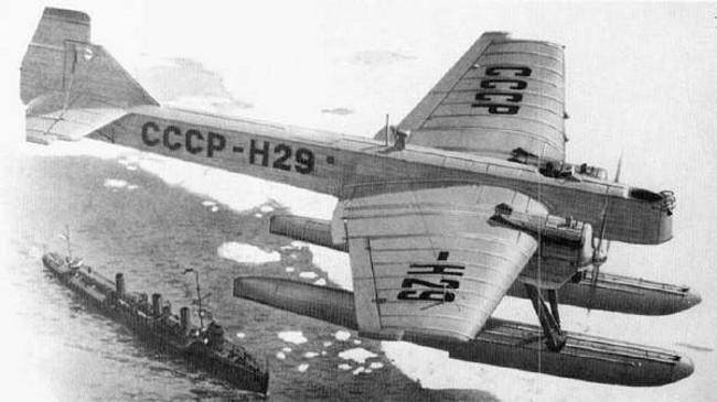 Советский разведчик бомбардировщик с двигателем BMW VI