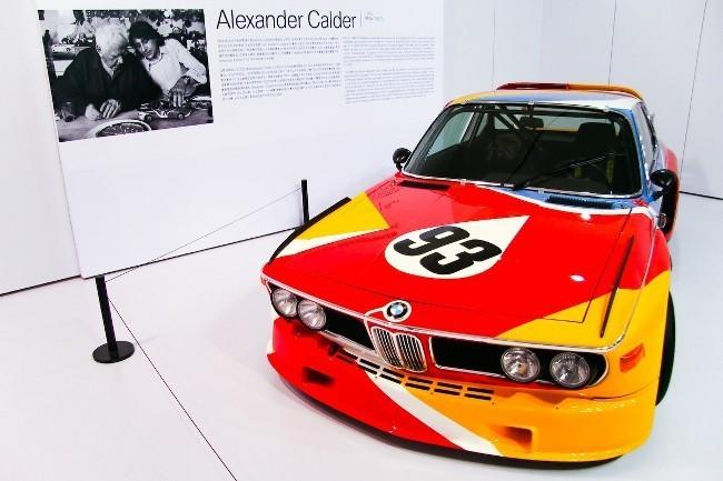 BMW 3.0CSL - первый автомобиль BMW Art