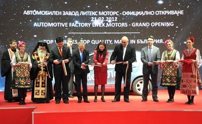 Litex Motors - официальный партнер Great Wall Motors в Болгарии