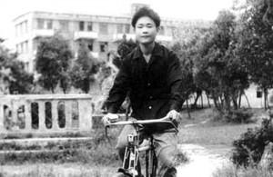 Ли Шуфу. 1982 год