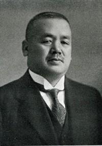 Чикухей Накаджима