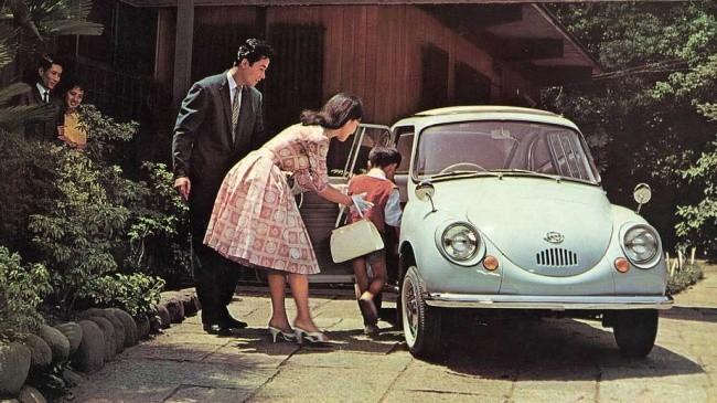 Subaru 360, 1958г.