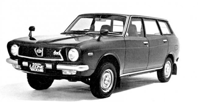 Subaru Leone 4WD Station Wagon