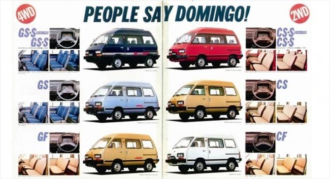 Разворот рекламного буклета Subaru Domingo, 1983г.