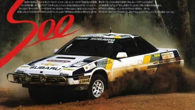 Subaru Alcyone, 1985г.