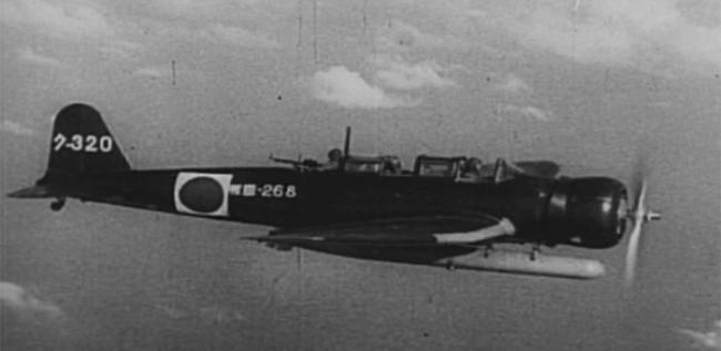 Торпедоносец Nakajima B5N