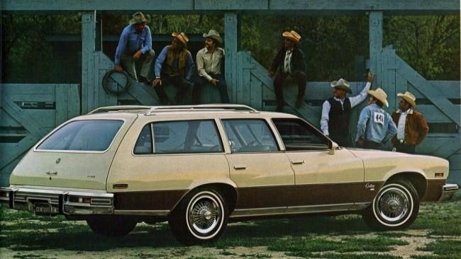 Buick Century 1973 года