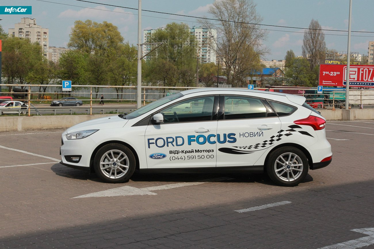ford focus тест драйв #10
