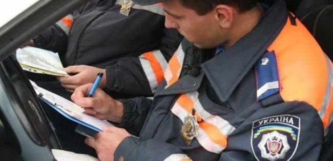 Украинских водителей будут штрафовать, как в Италии