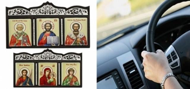 Иконы для автомобиля