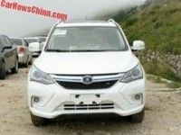 ������������� BYD Song ����� ����� � ���������
