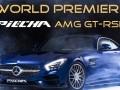Тюнеры сделали суперкар Mercedes-AMG GT S мощнее и быстрее - фото 3