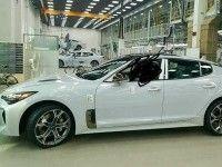 Появилась фотография большого купеобразного седана Kia