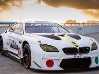 Гоночный BMW M6 превратили в арт-кар