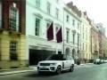 Range Rover похвастался новым пакетом стайлинга - фото 1