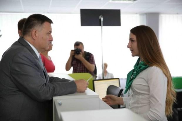 Украинцев с 2018 года не пустят в ЕС без новых автоправ
