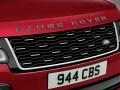 Range Rover 2018 получил скромные изменения дизайна - фото 22