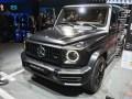 Mercedes привез на Женевский автосалон «Самый Злой Кубик» - фото 2