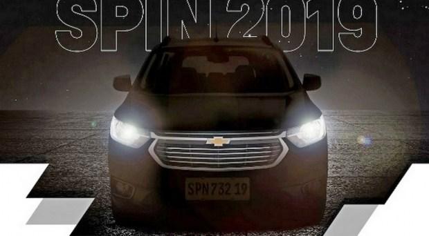 Тизер обновленного Chevrolet Spin