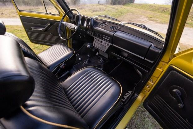Необычайный кабриолет Лада Niva продали за5 300 долларов
