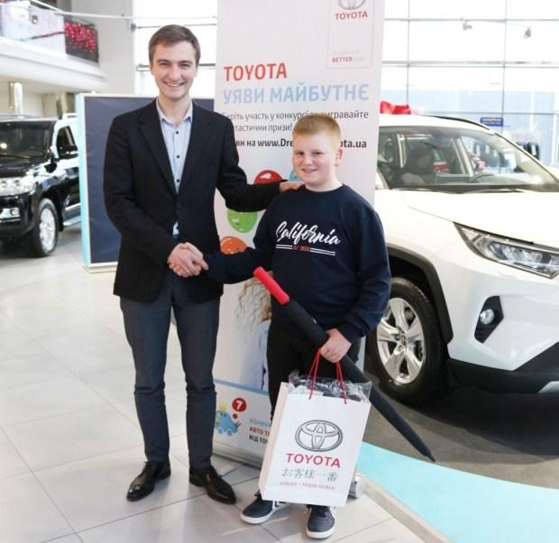 Награждение победителей конкурса Toyota Автомобиль твоей мечты - 2019