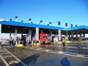 До 2016 года в РФ будут 3000 км коммерческих дорог