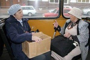 Оплата льготного проезда пенсионерам в ноябрьске