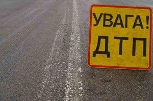 Новости Перми сегодня   Последние криминальные ...