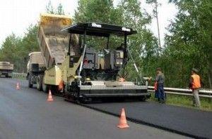 Укравтодор занял у отечественного банка 0 млрд