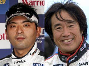 В японской автогонке WTCC будут участвовать 2 региональных пилота
