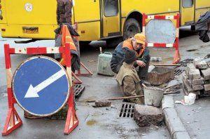 Ремонт дорог к Евро-2012 приводит к постоянным ДТП и пробкам