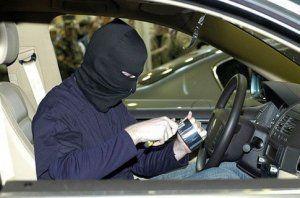 Потерпевшая помогла органов внутренних дел приостановить автограбителей