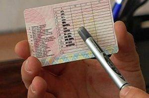 Водительское удостоверение стали вдвое выгоднее