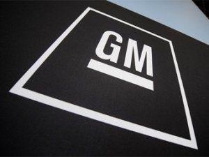 В 2011 году GM удвоил свою прибыль