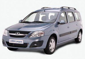 Производство Lada Largus начнется четвертого апреля