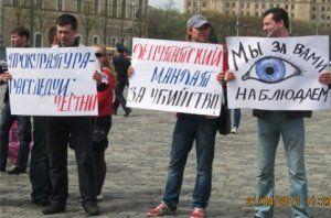 После ДТП при участии дочери парламентария харьковчане вышли на пикет против