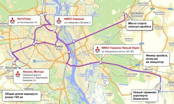 Электропробег по Киеву Мицубиси i-MiEV и InfoCar.ua